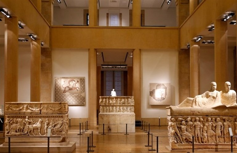 Beirut and Its Cultural Heritage
